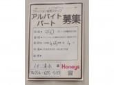 Honeys(ハニーズ) イオン清水店