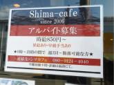 Shima-cafe