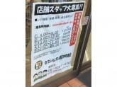 セブン-イレブン 堺筋本町南店
