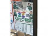 セブン-イレブン 大阪平野町1丁目店
