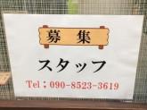 リラクゼーション癒憩~ユカイ~第三ビル店