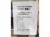 STAR OF THE COLOR(スター オブ ザ カラー) 表参道店