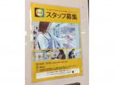 COLOR FiELD(カラーフィールド) 梅田店