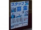 ローソンストア100 岡崎牧御堂店