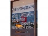 カレーハウス CoCo壱番屋 岡崎牧御堂店