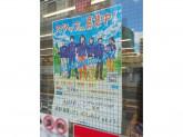 ファミリーマート 高石駅前店