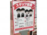 Holly's Cafe(ホリーズカフェ) アザール桃山台店