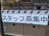 セブン-イレブン那須塩原東小屋店