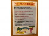 かっぱ寿司 蒲郡店