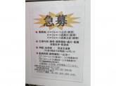 中央食品株式会社(スマイルコート広田)