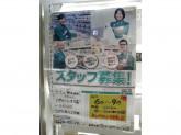 セブン-イレブン 江戸川松江1丁目店