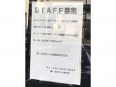 株式会社 モトピット 向ヶ丘店