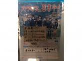 ファミリーマート 蓮田駅東口店