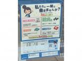 ローソンS 藤沢市役所店