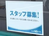トップ理容 加古川店