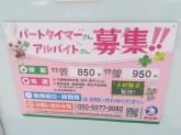 西松屋フレスポ松山店