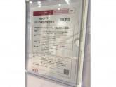 BBQPIT(バーベキューピット) アトレ目黒店