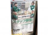 セブン-イレブン 姫路豊富町御蔭店