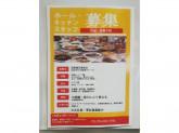菜香樓(さいこうろう) 金沢百番街店