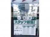 セブン-イレブン 藤沢片瀬5丁目店