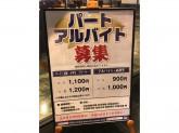 回転寿司 ABRI(アブリ) エアポートウォーク名古屋店