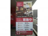 ガスト 金沢駅前店