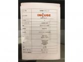 雑貨館 INCUBE(インキューブ) イオンモール名古屋茶屋店
