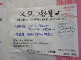 R.P(アールピー) ノース天神店