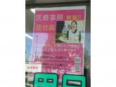 本木薬局 曙店