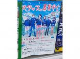 ファミリーマート葛飾鎌倉三丁目店