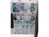 セブン-イレブン 広島出汐1丁目店