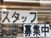 セブン-イレブン 尼崎西難波6丁目店