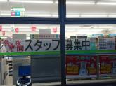 ファミリーマート 出汐町南店