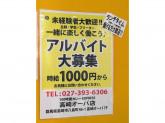 100時間カレー高崎OPA店