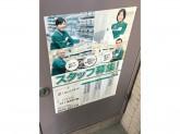 セブン-イレブン 神戸備後町三丁目店