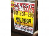 セブン-イレブン 広島若草町店