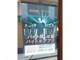 カサブランカクラブ 阪神西宮店