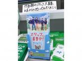 ファミリーマート ディアモール大阪店