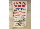 ケンタッキーフライドチキン 西新井店