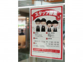 ホリーズカフェ 大阪センタービル店