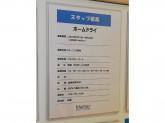 ホームドライ クリーニング ブルメールHAT神戸店