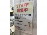クラフトハートトーカイ 醍醐店