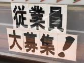 セブン-イレブン 広島皆実6丁目店