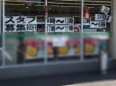 ファミリーマート 広島皆実町店