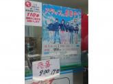 ファミリーマート経堂北店
