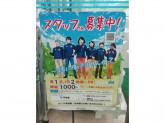ファミリーマート TX守谷駅店