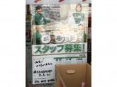 セブン-イレブン 横浜上大岡西1丁目店