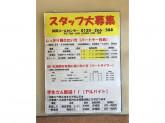 APITA(アピタ) 北方店
