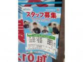 ファミリーマート 赤羽駅南店