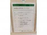 KANEKO OPTICAL(カネコオプチカル) グランツリー武蔵小杉店